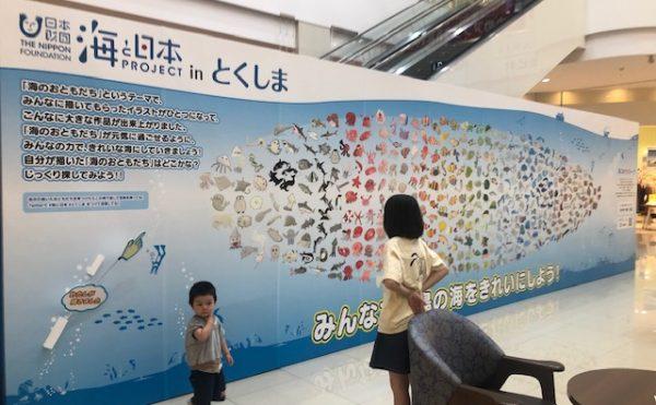 海ごみゼロキャンペーン
